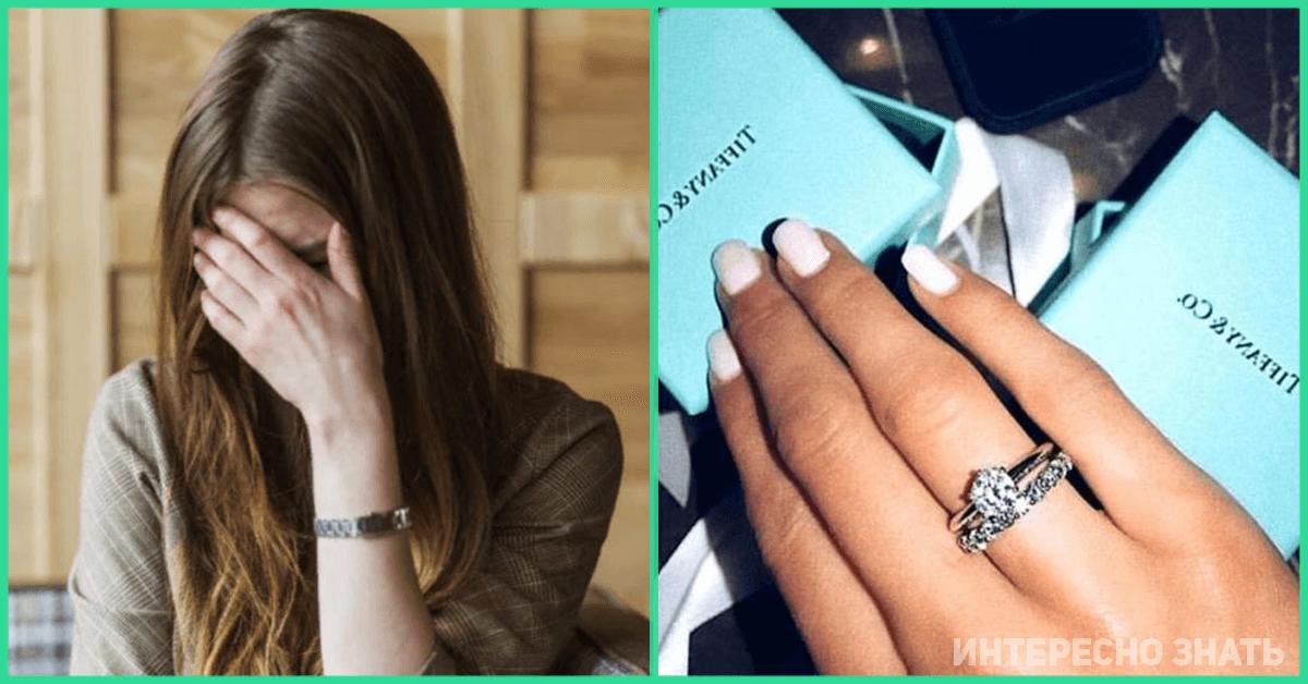 Девушка в магазине пыталась обменять кольцо, подаренное женихом, и раскрыла  его обман - О главном